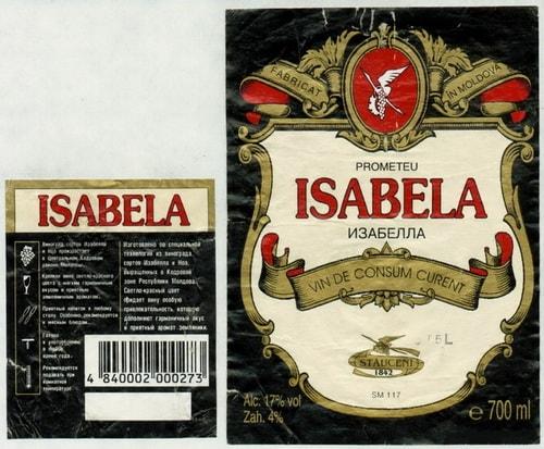 Этикетки для домашнего вина 120